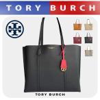 トリーバーチ TORYBURCH バッグ トートバッグ ヘロングレー PERRY TRIPLE-COMPARTMENT TOTE ペリー 53245