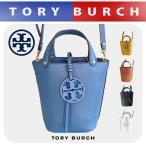 トリーバーチ TORYBURCH バッグ レディース トートバッグ MILLER MINI BUCKET BAG 55222