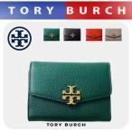 トリーバーチ TORYBURCH 財布 レディース 折り畳み財布 二つ折りミニ財布 レザー KIRA 5534