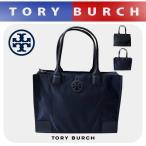 トリーバーチ TORYBURCH バッグ カバン トートバッグ レディース 異素材ミックス バッグ 55528