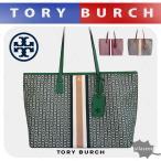 トリーバーチ TORYBURCH バッグ トートバッグ GEMINI LINK TOTE 53303