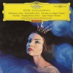 チャイコフスキー:組曲「白鳥の湖」,「眠りの森の美女」,エフゲニー・オネーギン〜ポロネーズ