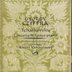 チャイコフスキー:Pf協奏曲1番Op.23
