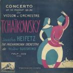 チャイコフスキー:Vn協奏曲Op.35
