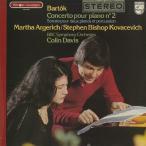 バルトーク:Pf協奏曲2番,2台のPfと打楽器のためのソナタ