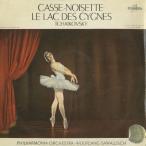 チャイコフスキー:バレエ組曲「白鳥の湖」,「くるみ割り人形」