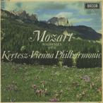モーツァルト:交響曲33番K.319,39番K.543