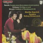 「2Pf・連弾集」バルトーク:2Pfと打楽器のためのソナタ,ドビュッシー:白と黒で,モーツァルト