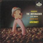 チャイコフスキー:くるみ割り人形Op.71(全曲)
