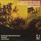 チャイコフスキー:ヴァイオリン協奏曲,他/R.リッチ(vn)J.フルネ指揮オランダ放送po./英DECCA:PFS 4345