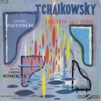 チャイコフスキー:ピアノ協奏曲1番Op.23/D.ワイエンベルフ(pf)L.ショモジ指揮南西ドイツso.