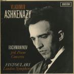 <中古クラシックLPレコード>ラフマニノフ:ピアノ協奏曲3番Op.30/V.アシュケナージ(pf)A.フィストゥラーリ指揮ロンドンso./英DECCA:SXL 6057