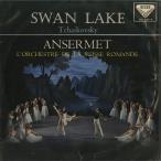 チャイコフスキー:白鳥の湖Op.20(全曲)/E.アンセルメ指揮スイス・ロマンドo./英DECCA:SXL 2107-8