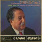 チャイコフスキー:交響曲5番Op.64/P.モントゥー指揮ボストンso./英RCA:SB 2045