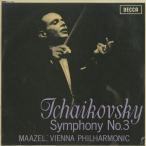 チャイコフスキー:交響曲3番Op.29/L.マゼール指揮ウィーンpo./英DECCA:SXL 6163