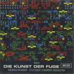 <中古クラシックLPレコード>バッハ:フーガの技法BWV.1080/K.ミュンヒンガー指揮シュツットガルト室内o./英DECCA:SET 303-4
