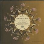 <中古クラシックLPレコード>ベートーヴェン:交響曲9番Op.125「合唱」/W.フルトヴェングラー指揮バイロイト祝祭o./仏VSM:FALP 381-2