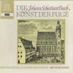 バッハ:フーガの技法BWV.1080/K.ミュンヒンガー指揮シュツットガルト室内o./独DECCA:SAWD 9949-50