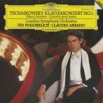 <中古クラシックLPレコード>チャイコフスキー:ピアノ協奏曲1番Op.23/I.ポゴレリチ(pf)C.アバド指揮ロンドンso./独DGG:415 1221