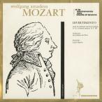 <中古クラシックLPレコード>モーツァルト:ディヴェルティメント15番K.287/L.マルタン指揮パリo.のソリスト/仏RESONANCES:55