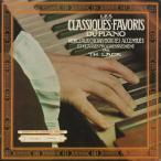 <中古クラシックLPレコード>ピアノ小品集(全8曲)/ベートーヴェン,ドゥシーク,他/J.M.ダマーズ(pf)/仏ST-GERMAIN DES PRES:STGDP 135505