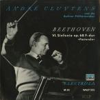 ベートーヴェン:交響曲6番Op.68「田園」/A.クリュイタンス指揮ベルリンpo./独ELECTROLA:WALP 1515