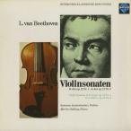 ベートーヴェン:ヴァイオリン・ソナタ1番,2番/S.ラウテンバッハー(vn)M.ガリング(pf)/独SAPHIR:120 825