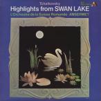 チャイコフスキー:白鳥の湖Op.20(ハイライト)/E.アンセルメ指揮スイス・ロマンドo./英DECCA:SDD 257