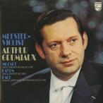 モーツァルト:ヴァイオリン協奏曲4番,バッハ:ヴァイオリン・ソナタ2番/A.グリュミオー(vn)C.デイヴィス/欧PHILIPS:D 88405 Y