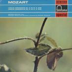 モーツァルト:ヴァイオリン協奏曲4番,5番/M.オークレール(vn)M.クーロー指揮シュツットガルトpo./SFL 14090
