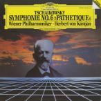 チャイコフスキー:交響曲6番Op.74「悲愴」/H.v.カラヤン指揮ウィーンpo./独DGG:415 0951