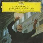 チャイコフスキー:交響曲5番Op.64/H.v.カラヤン指揮ベルリンpo./独DGG:139 018 SLPM
