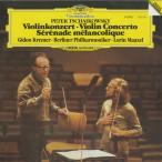 チャイコフスキー:ヴァイオリン協奏曲,ゆううつなセレナーデ/クレーメル(vn)L.マゼール指揮ベルリンpo./独DGG:2532 001