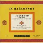 チャイコフスキー:ヴァイオリン協奏曲Op.35/M.オークレール(vn)K.ヴェス指揮ウィーンso./仏CONCERTEUM:CR 247