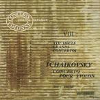 チャイコフスキー:ヴァイオリン協奏曲Op.35/D.エルリ(vn)P.デルヴォー指揮コンセール・コロンヌo.