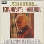 チャイコフスキー:交響曲6番Op.74「悲愴」/J.ホーレンシュタイン指揮ロンドンso./英HMV:ASD 2332