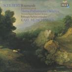 シューベルト:「キプロスの女王ロザムンデ」(10曲),「魔法の竪琴」序曲/K.ミュンヒンガー指揮ウィーンpo.他