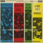 <中古クラシックLPレコード>「All-Time Popular Favourites」チャイコフスキー,シューベルト,ウェーバー,他/H.クナッパーツブッシュ指揮ウィーンpo.