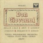 モーツァルト:ドン・ジョヴァンニ(全曲)/J.クリップス指揮ウィーンpo. S.ダンコ,L.デラ・カーサ,H.ギューデン(s)他
