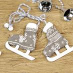 [SALE30%OFF 定価500円(税別)]  スケートシューズのオーナメント ノルディックグレー /北欧デザイン雑貨/クリスマス