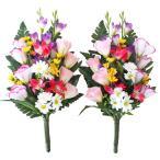 仏花 造花 グラジオラスとトルコキキョウの花束一対 お墓用 お仏壇 CT触媒