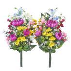 お墓用造花 デルフィニウムと菊の花束一対 シルクフラワー 造花 仏花 お仏壇用 CT触媒