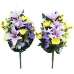 CT触媒 トルコキキョウとデージーの花束一対 シルクフラワー 造花 お彼岸 お盆 お仏壇 仏花