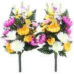 菊 の 花束 一対CT触媒 シルクフラワー 造花 高級 仏花 お彼岸 お盆 お仏壇 仏花