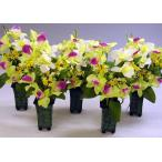 CT触媒 可憐なミニカトレアの鉢植5個セット シルクフラワー 造花