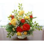 造花 アレンジ ビタミンカラーのラナンキュラスのかごアレンジ シルクフラワー