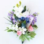 造花 仏花 ホワイトのミニ胡蝶蘭とラナンキュラスの小花束 お仏壇 お供え 造花 CT触媒 シルクフラワー
