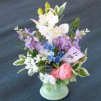 造花 仏花 ホワイトのミニ胡蝶蘭とラナンキュラスの小花束 花器付き お仏壇 お供え 造花 CT触媒 シルクフラワー