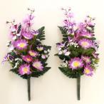 CT触媒 胡蝶蘭とリリーの花束一対 シルクフラワー 造花 お彼岸 お盆 お仏壇 仏花