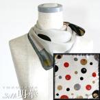 スカーフ シルク オフホワイト 玉柄-2503